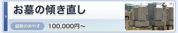 menu_katamuki