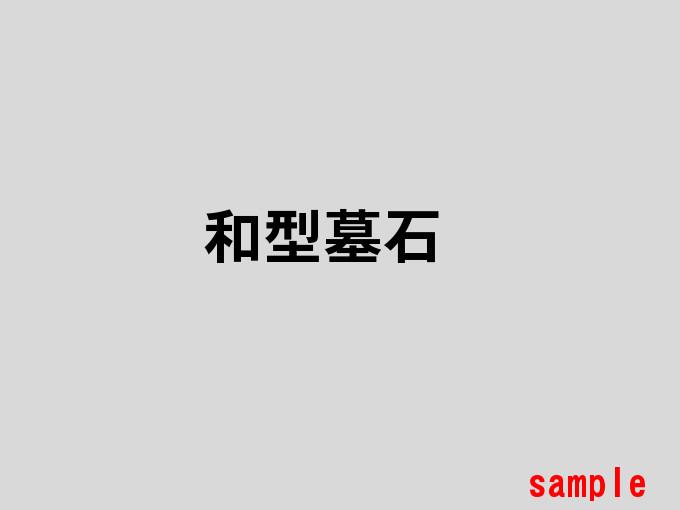 pic_sample_wagata