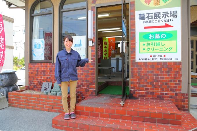 tenjijou_001