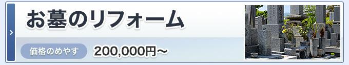 menu_refo