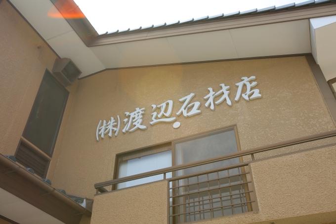 tenjijou_009