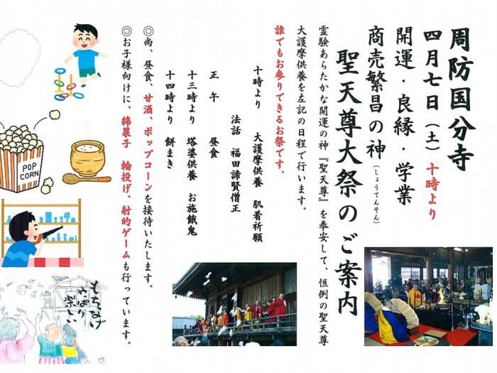 kokubunji01