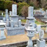 山にあるお墓をお参りしやすい墓地に移設・引越しを完了しました。山口市徳地にて